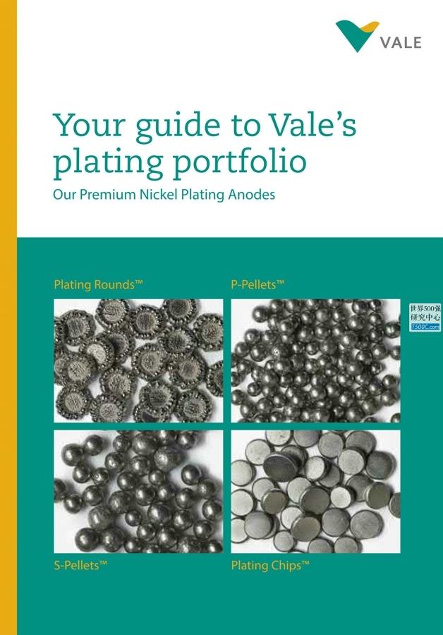 淡水河谷Vale_产品宣传册Brochure_T500C.com_products brochure