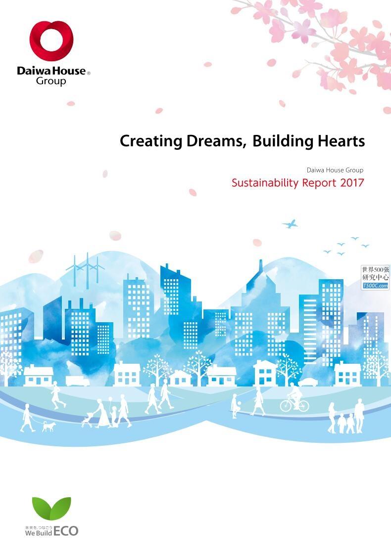 大和房建DaiwaHouse_可持续发展报告Sustainability_2017