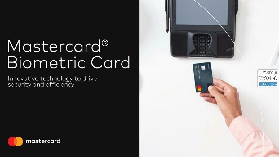 万事达MasterCard_产品宣传册Brochure_T500C.com_BiometricCard External Government 2018