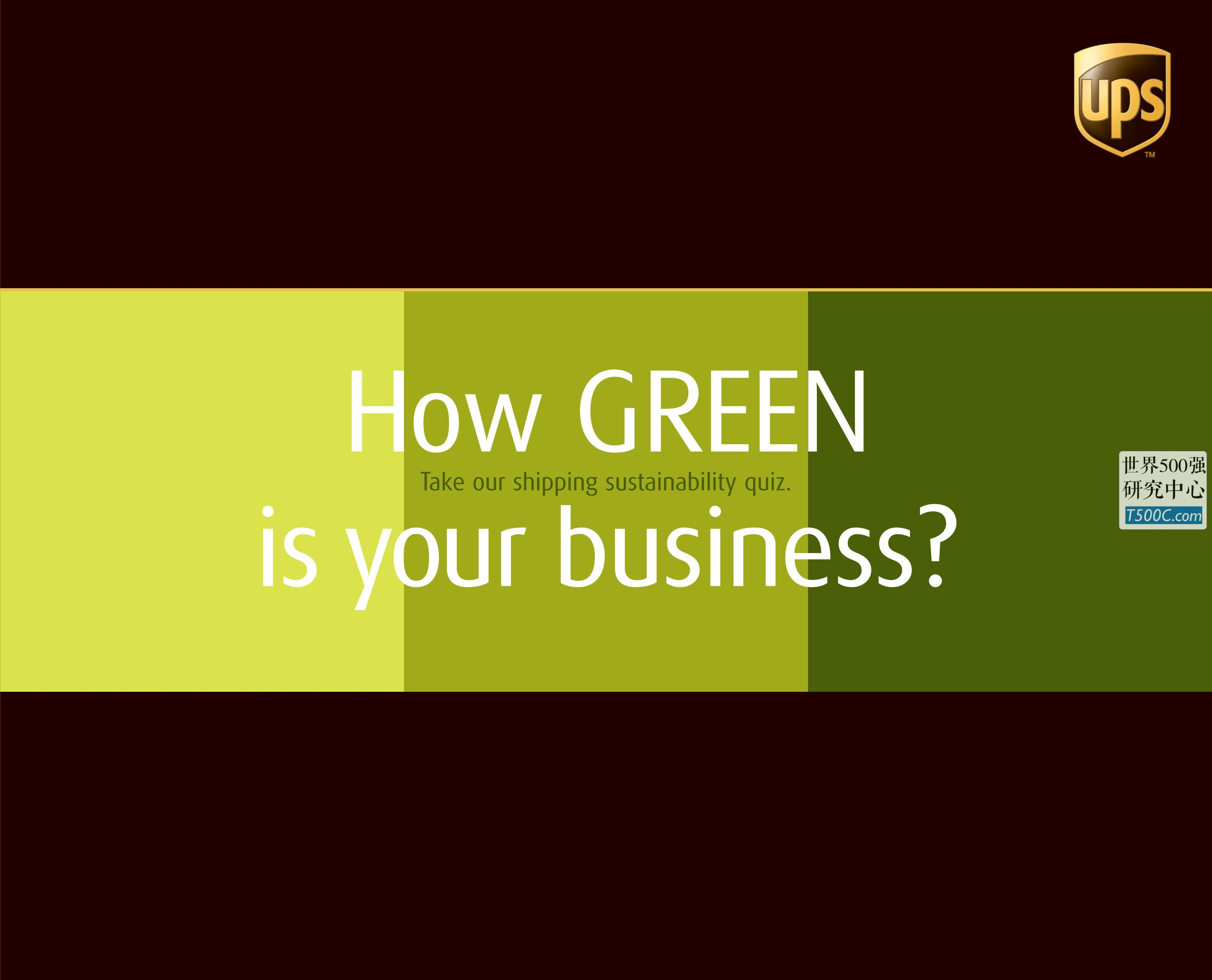联合包裹服务UPS_见解宣传册Brochure_T500C.com_Decision Green Brochure.pdf