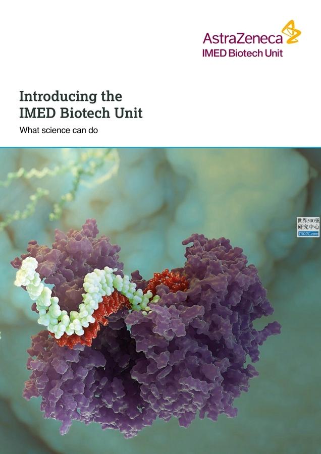 阿斯利康AstraZeneca_产品宣传册Brochure_T500C.com_IMED Biotech unit.pdf