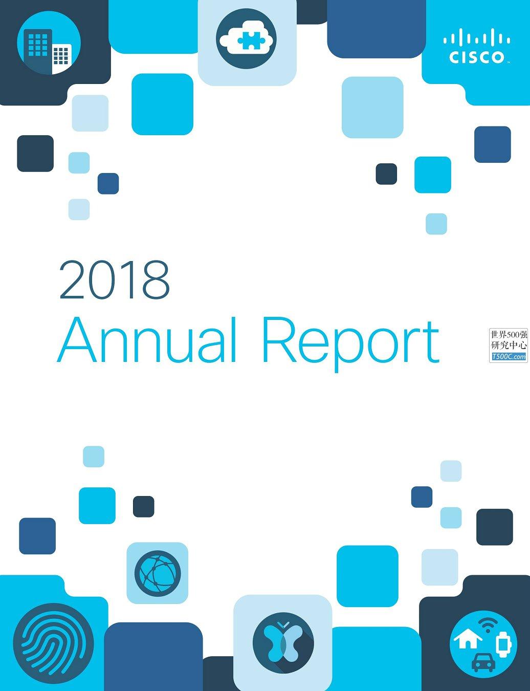 思科Cisco_年报AnnualReport_2018