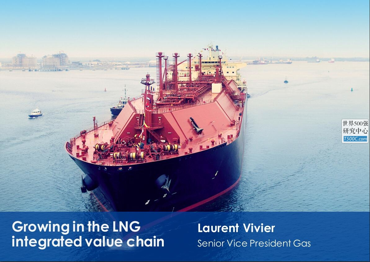 道达尔石油Total_PPT样式_2018_T500C.com_Investor Day growing lng value chain.pdf