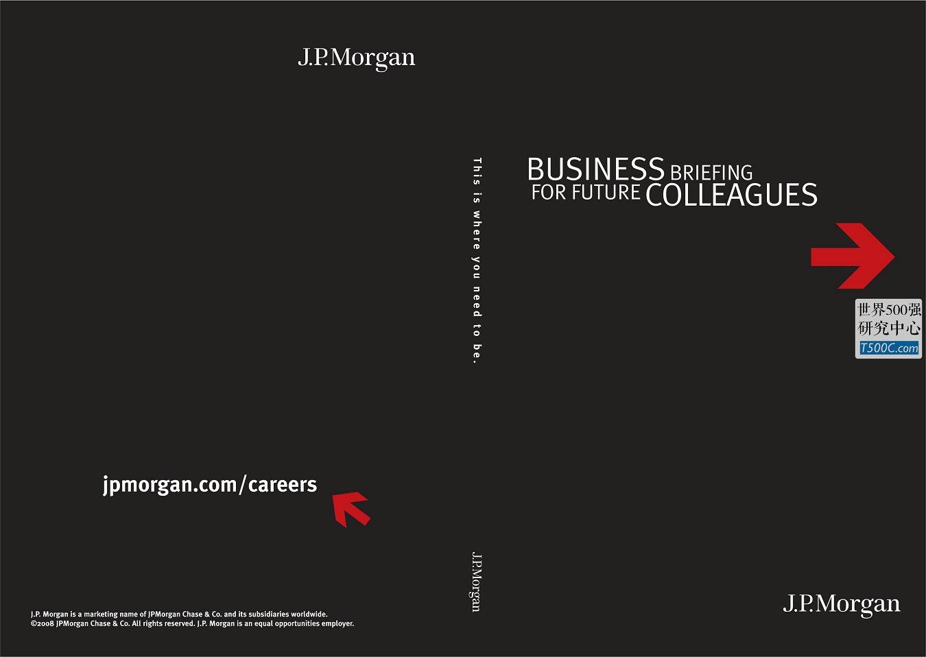 摩根大通银行JPMorganChase_人力资源宣传册Brochure_T500C.com_Brifing.pdf