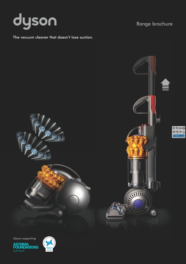 戴森Dyson_产品宣传册Brochure_T500C.com_floorcare brochure