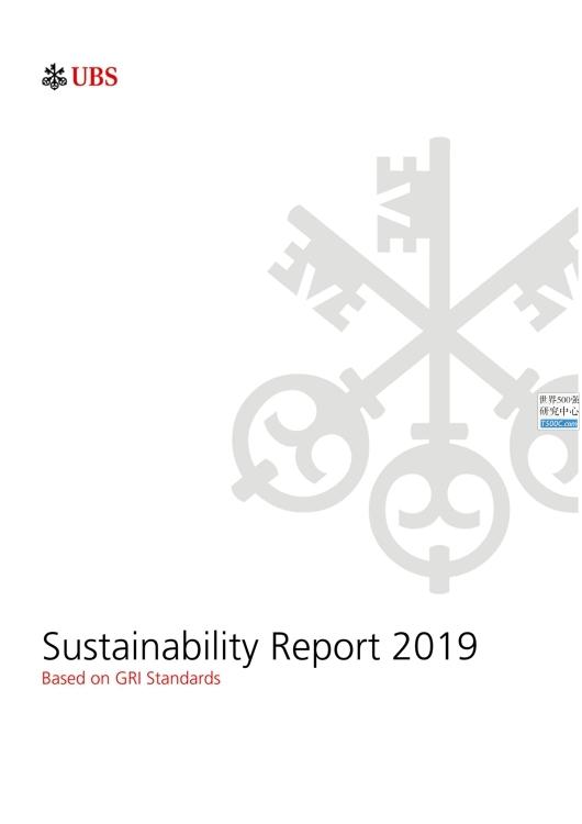 瑞银集团UBS_可持续发展报告Sustainability_2019_T500C.com