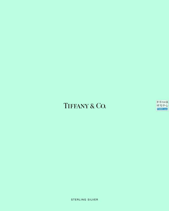 蒂凡尼Tiffany_产品宣传册Brochure_T500C.com_sterling