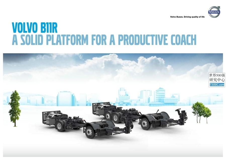 沃尔沃巴士VolvoBus_产品宣传册Brochure_T500C.com_B11R