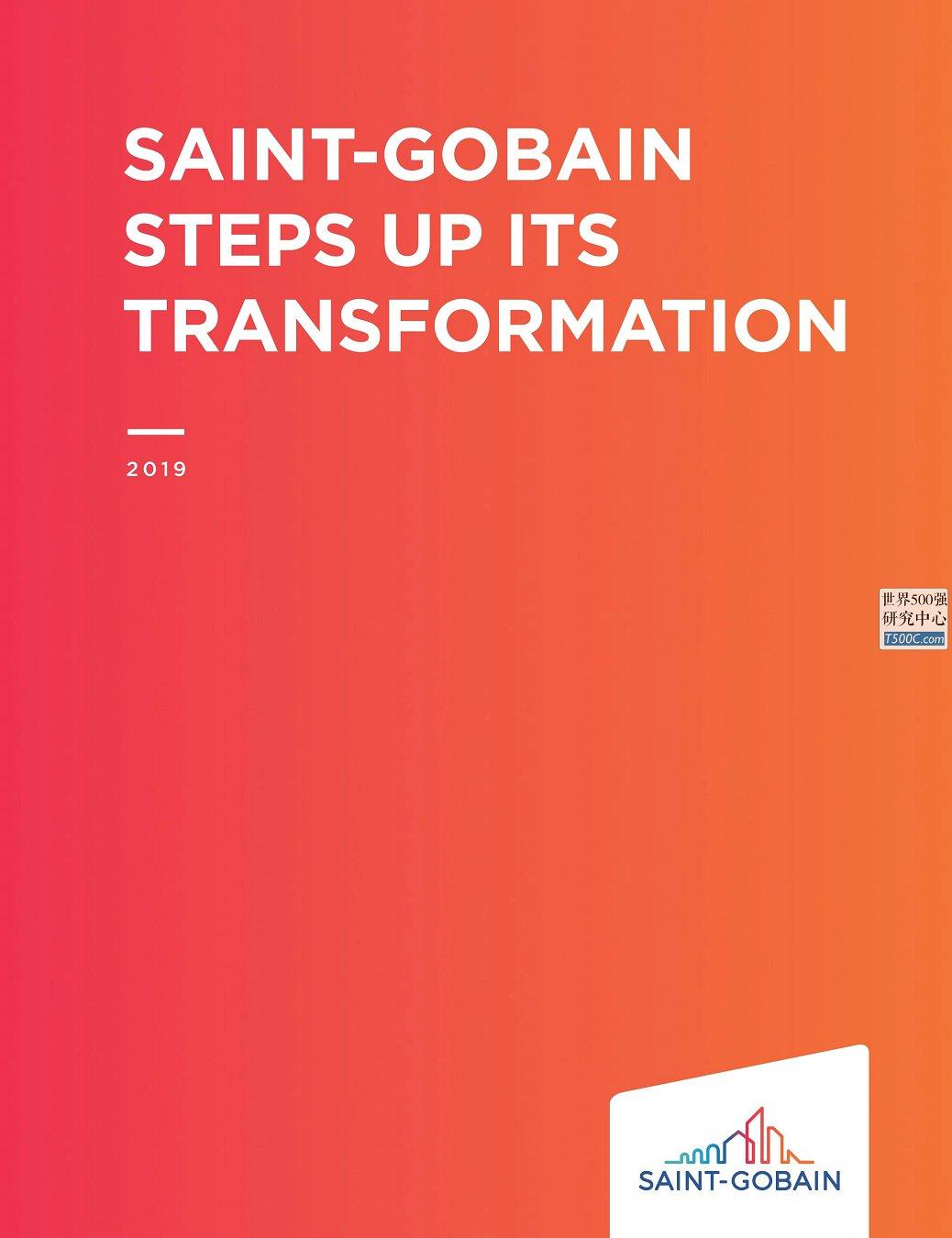圣戈班SaintGobain_公司宣传册Brochure_T500C.com_Company Transformation 2019.pdf