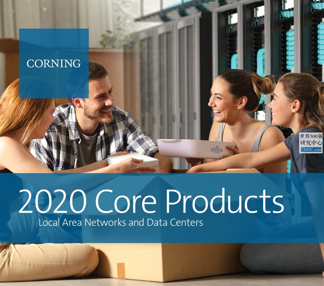 康宁玻璃Corning_产品宣传册Brochure_T500C.com_2020 core products