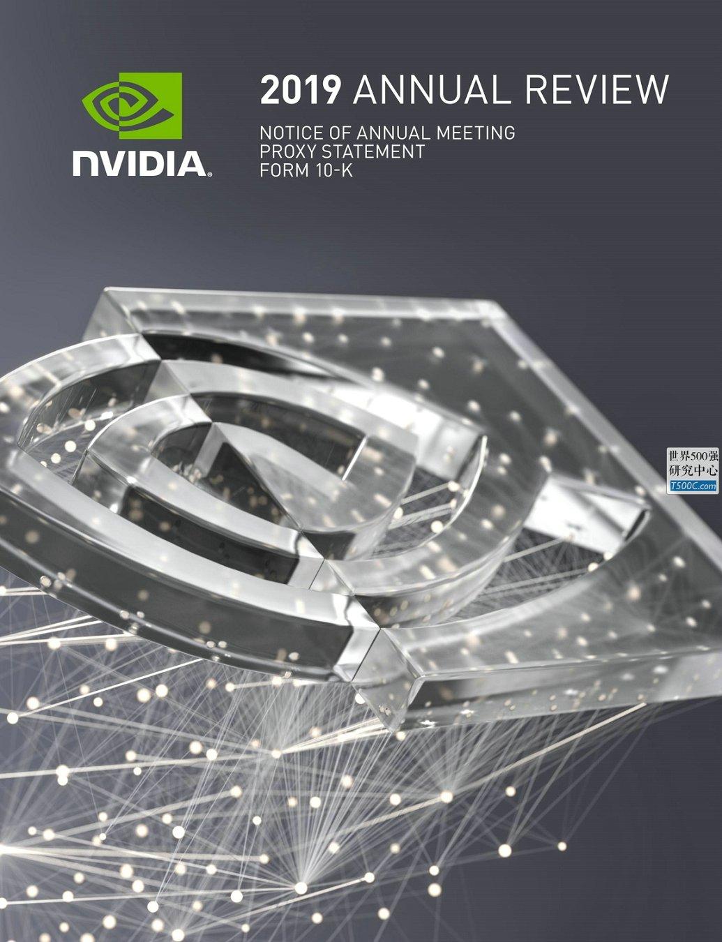 英伟达NVIDIA_年报AnnualReport_2019_T500C.com