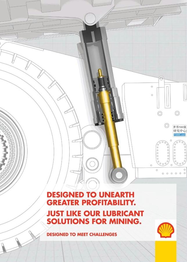 壳牌石油Shell_产品宣传册Brochure_T500C.com_mining-brochure