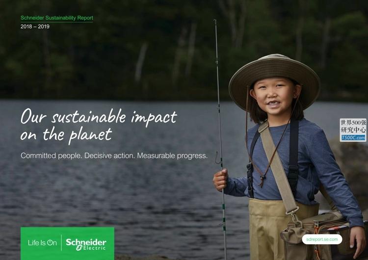 施耐德电气Schneider_可持续发展报告Sustainability_2019_T500C.com