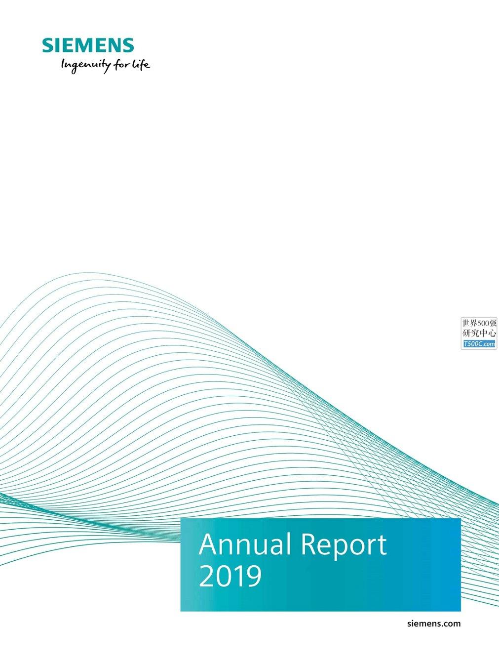 西门子Siemens_年报AnnualReport_2019_T500C.com