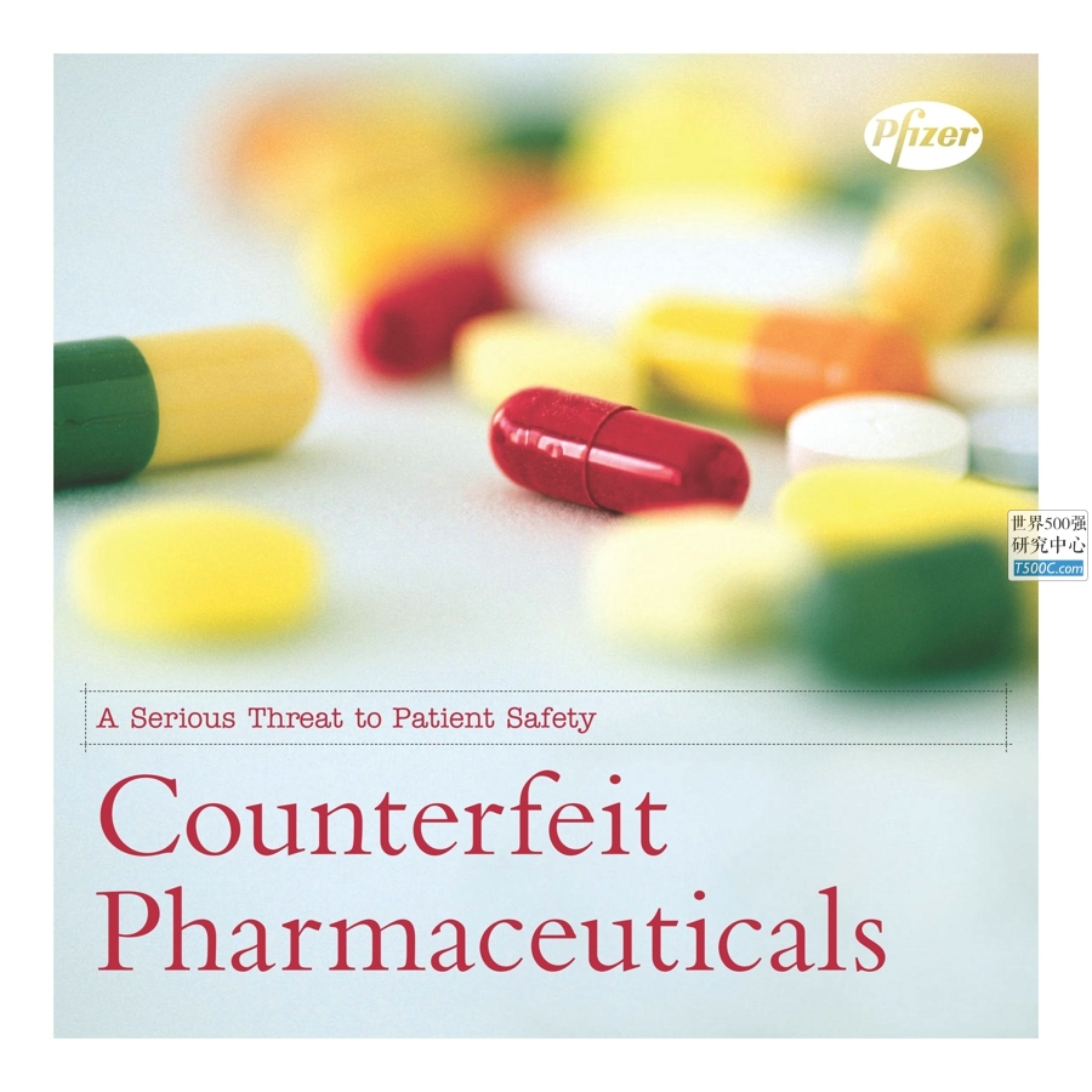 辉瑞制药Pfizer_产品宣传册Brochure_T500C.com_Counterfeit Brochure