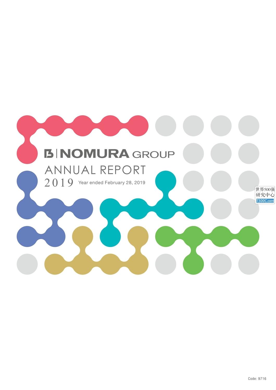 野村证券Nomura_年报AnnualReport_2019_T500C.com