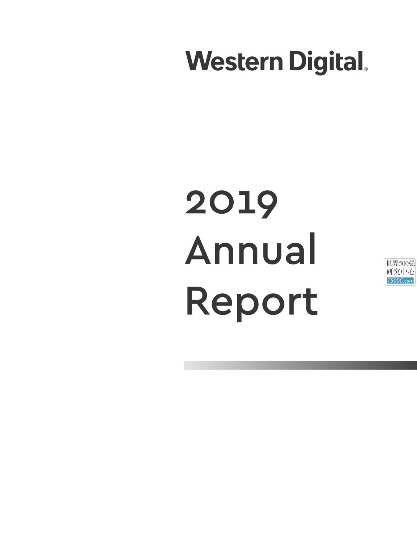 西部数据WesternDigital_年报AnnualReport_2019_T500C.com