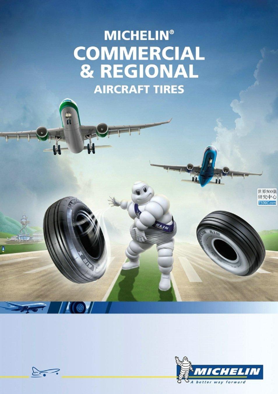 米其林Michelin_产品宣传册Brochure_T500C.com_aircraft tires