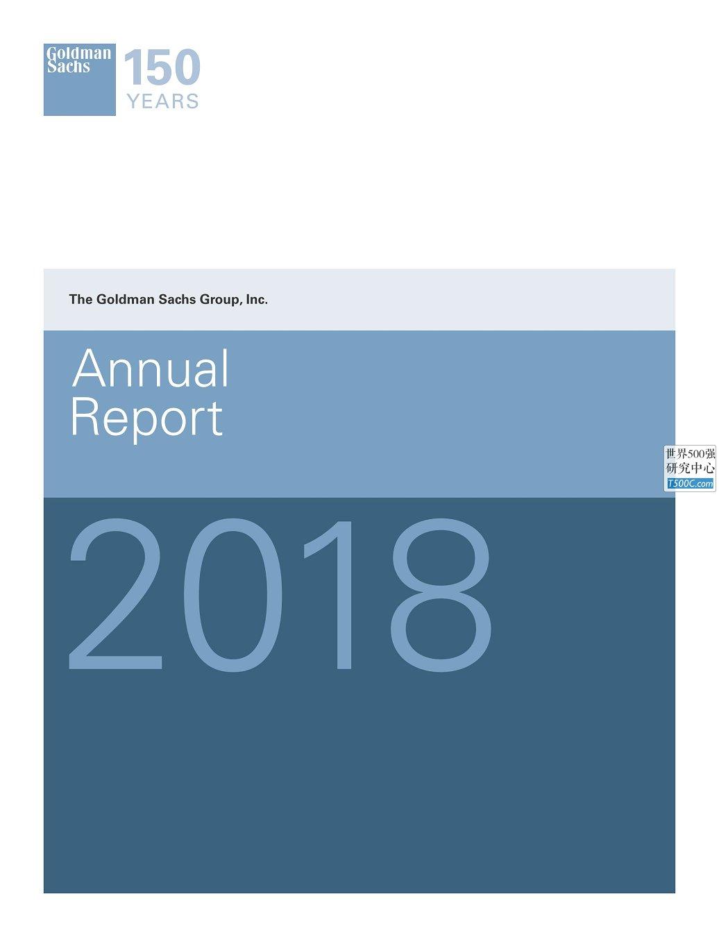高盛GoldmanSachs_年报AnnualReport_2018