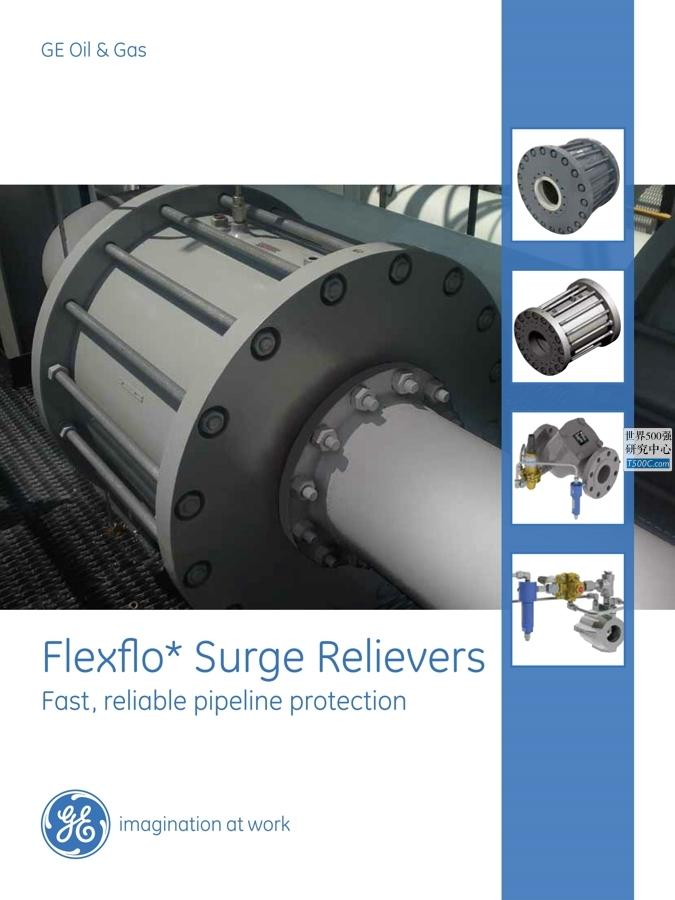 贝克休斯BakerHughes_产品宣传册Brochure_T500C.com_flexflo surge relievers