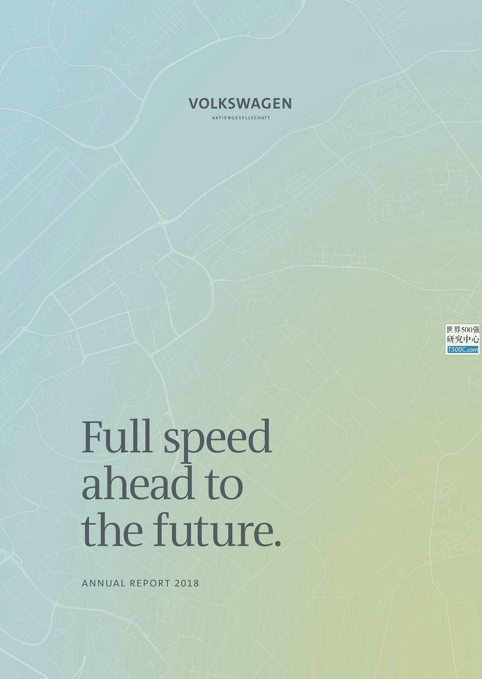 大众汽车Volkswagon_年报AnnualReport_2018
