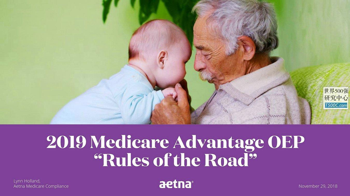 安泰保险Aetna_PPT样式_2018_T500C.com_2019 Medicare Advantage.pdf