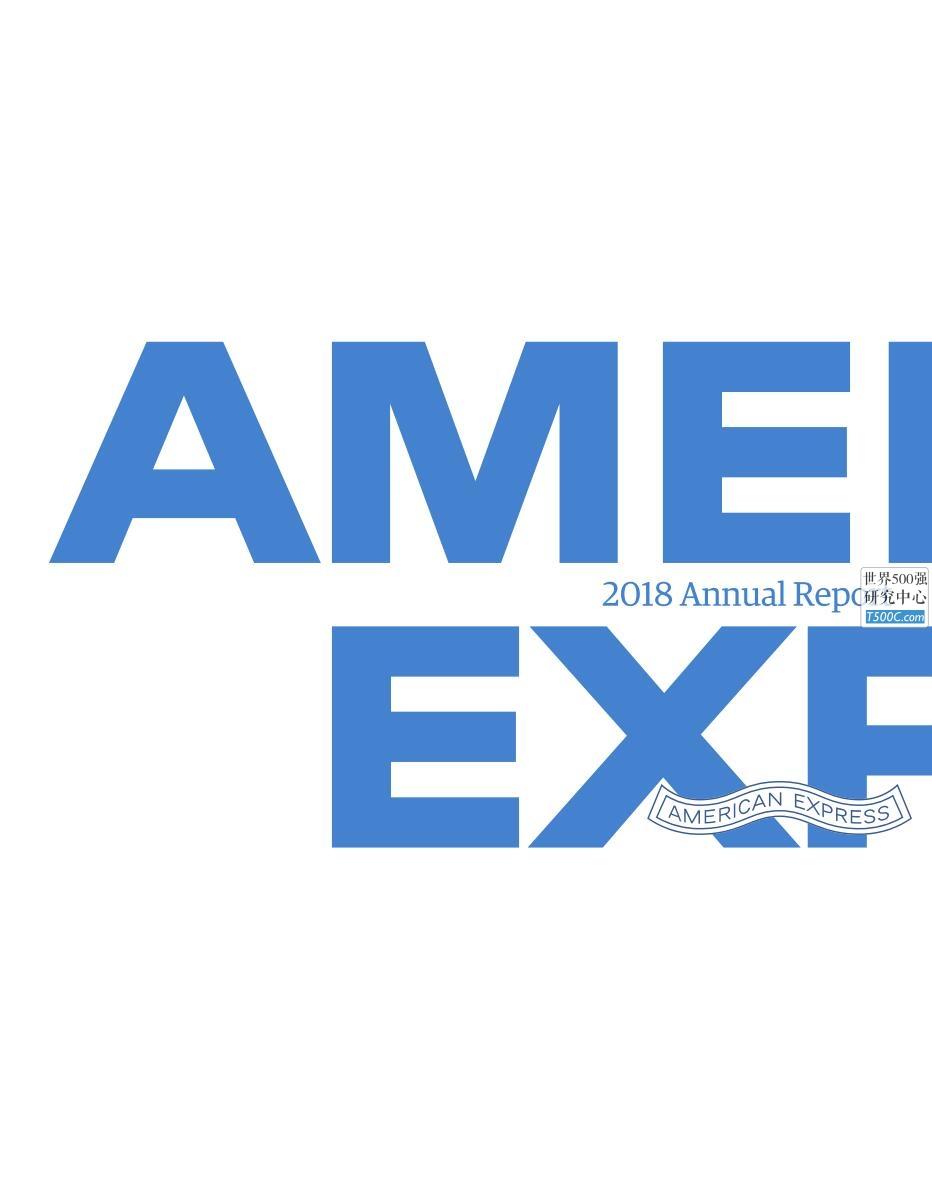 美国运通AMEX_年报AnnualReport_2018