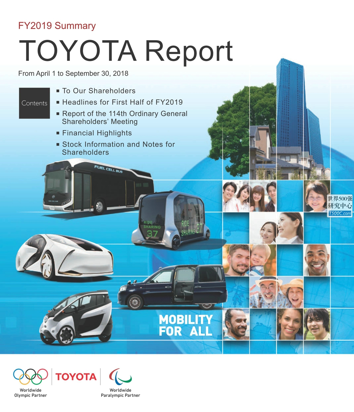 丰田汽车Toyota_年报AnnualReport_2019Summary_T500C.com