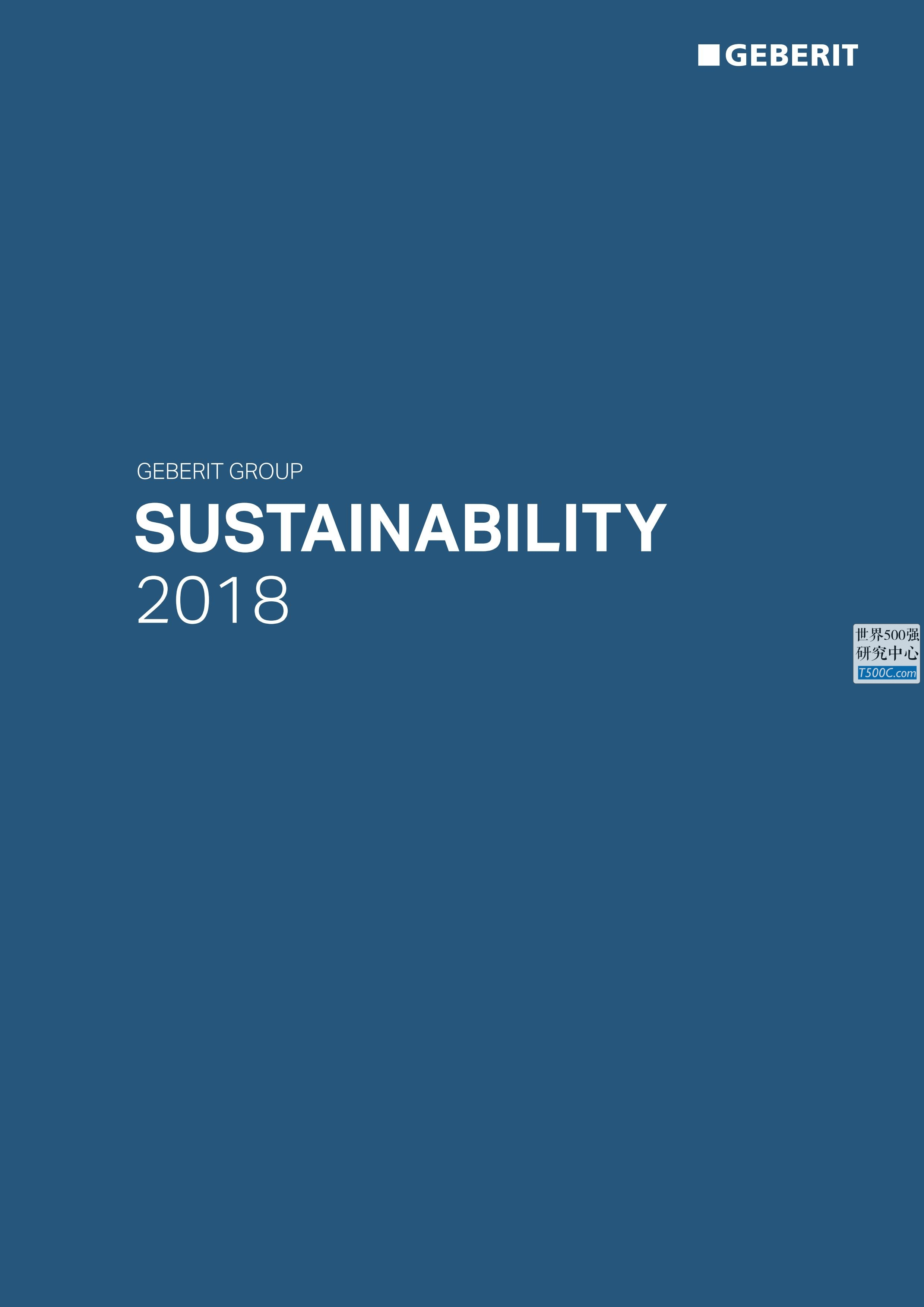 吉博力Geberit_可持续发展报告Sustainability_2018