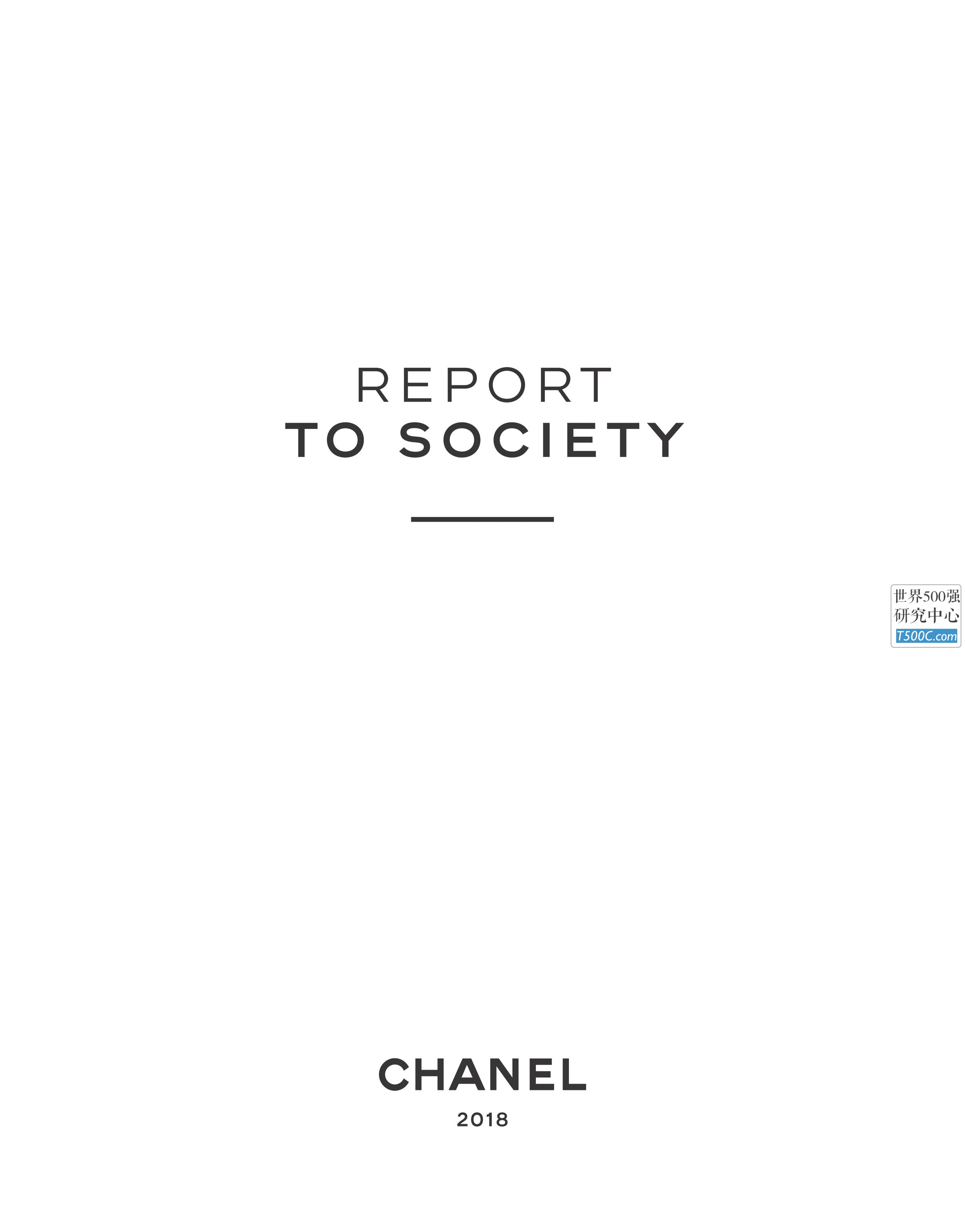 香奈儿Chanel_社会责任报告CSR_2018