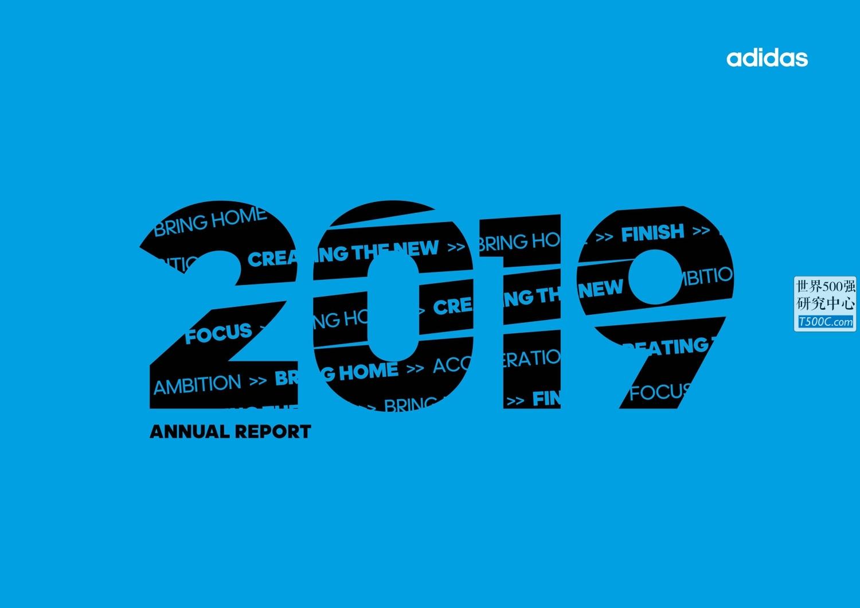 阿迪达斯Adidas_年报AnnualReport_2019_T500C.com