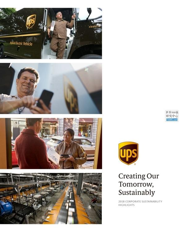 联合包裹服务UPS_可持续发展报告Sustainability_2018_T500C.com