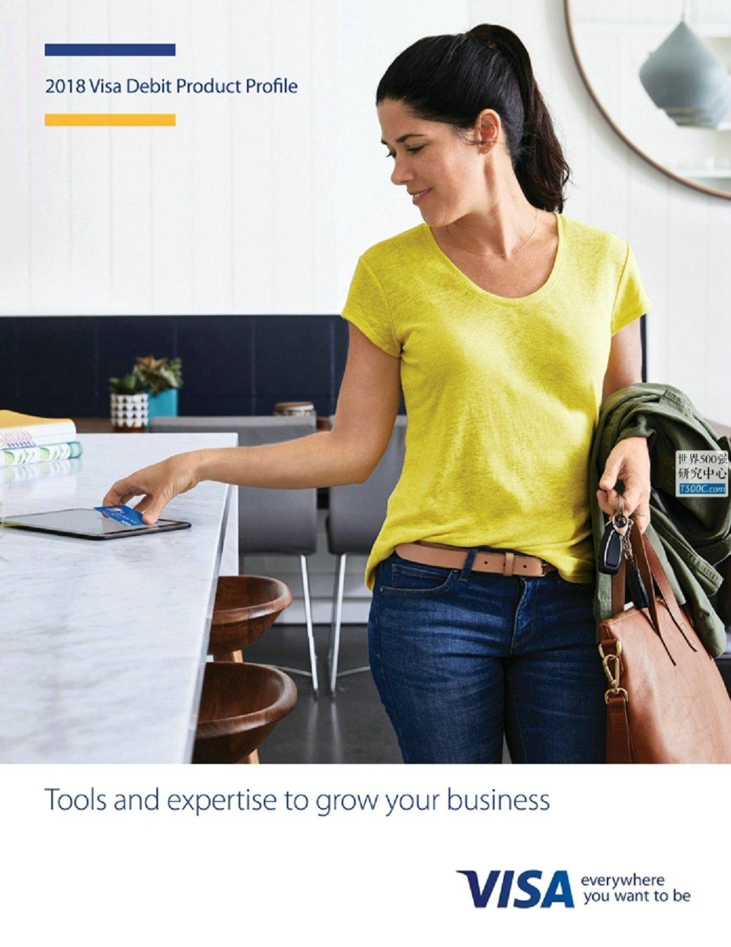 维萨Visa_产品宣传册Brochure_T500C.com_product-profile