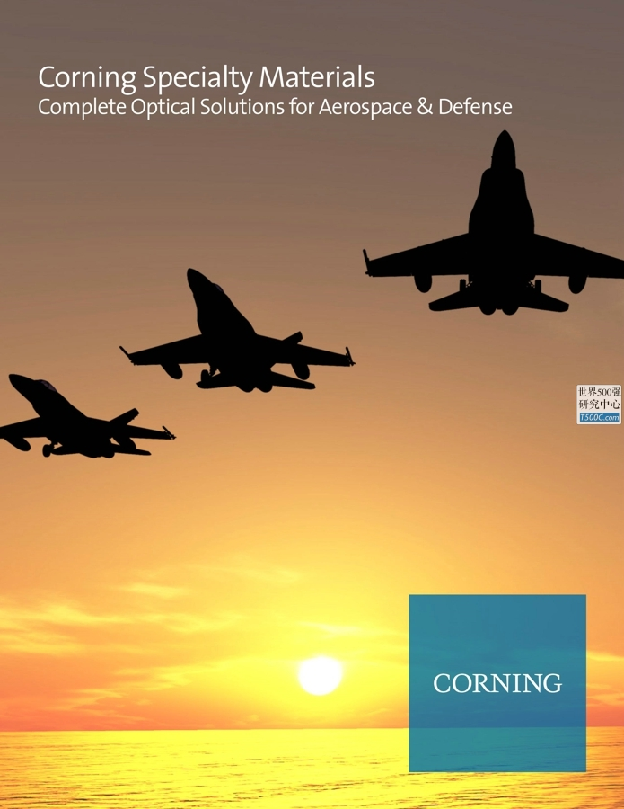 康宁玻璃Corning_产品宣传册Brochure_T500C.com_Aerospace Defense 2014