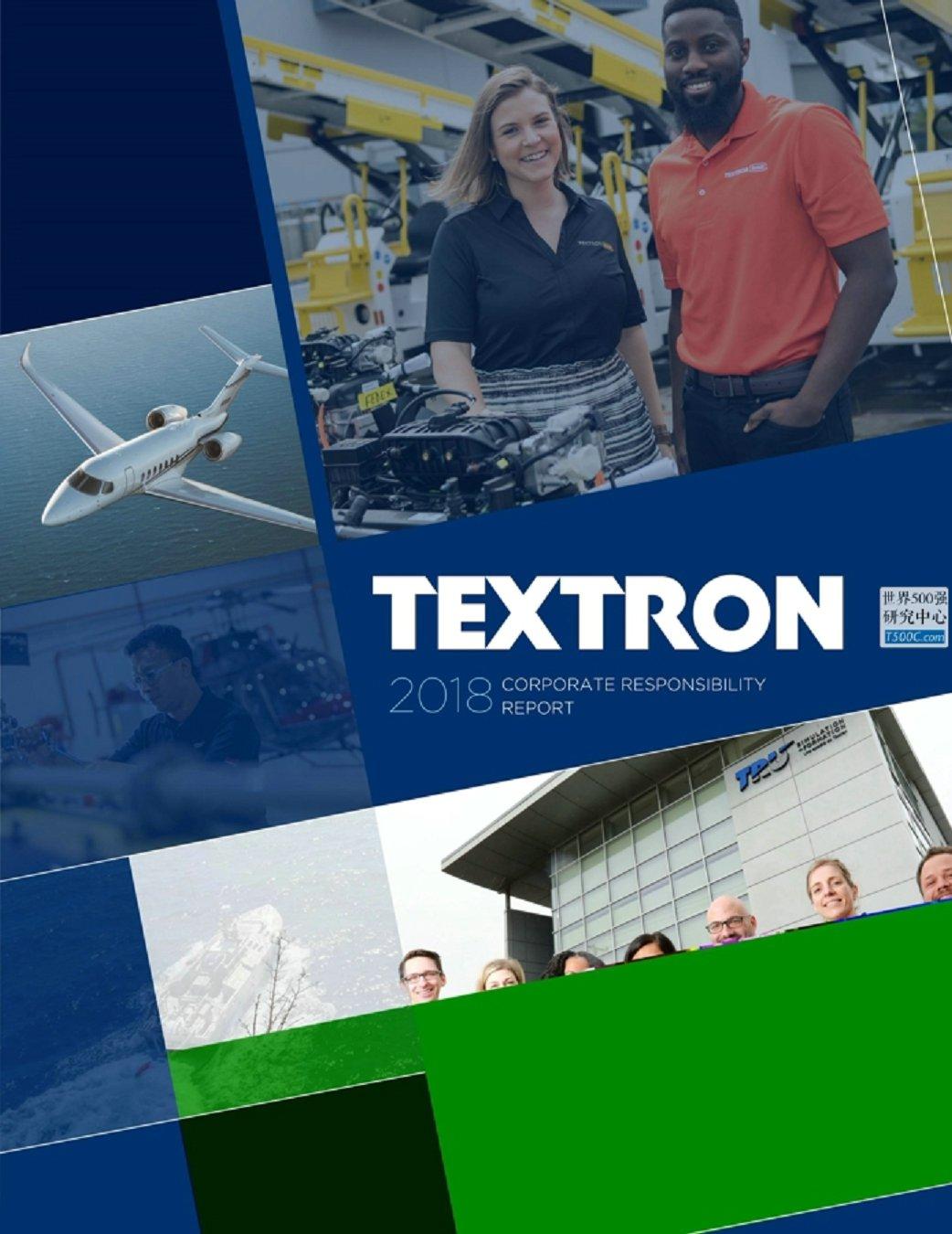 德事隆Textron_社会责任报告CSR_2018_T500C.com