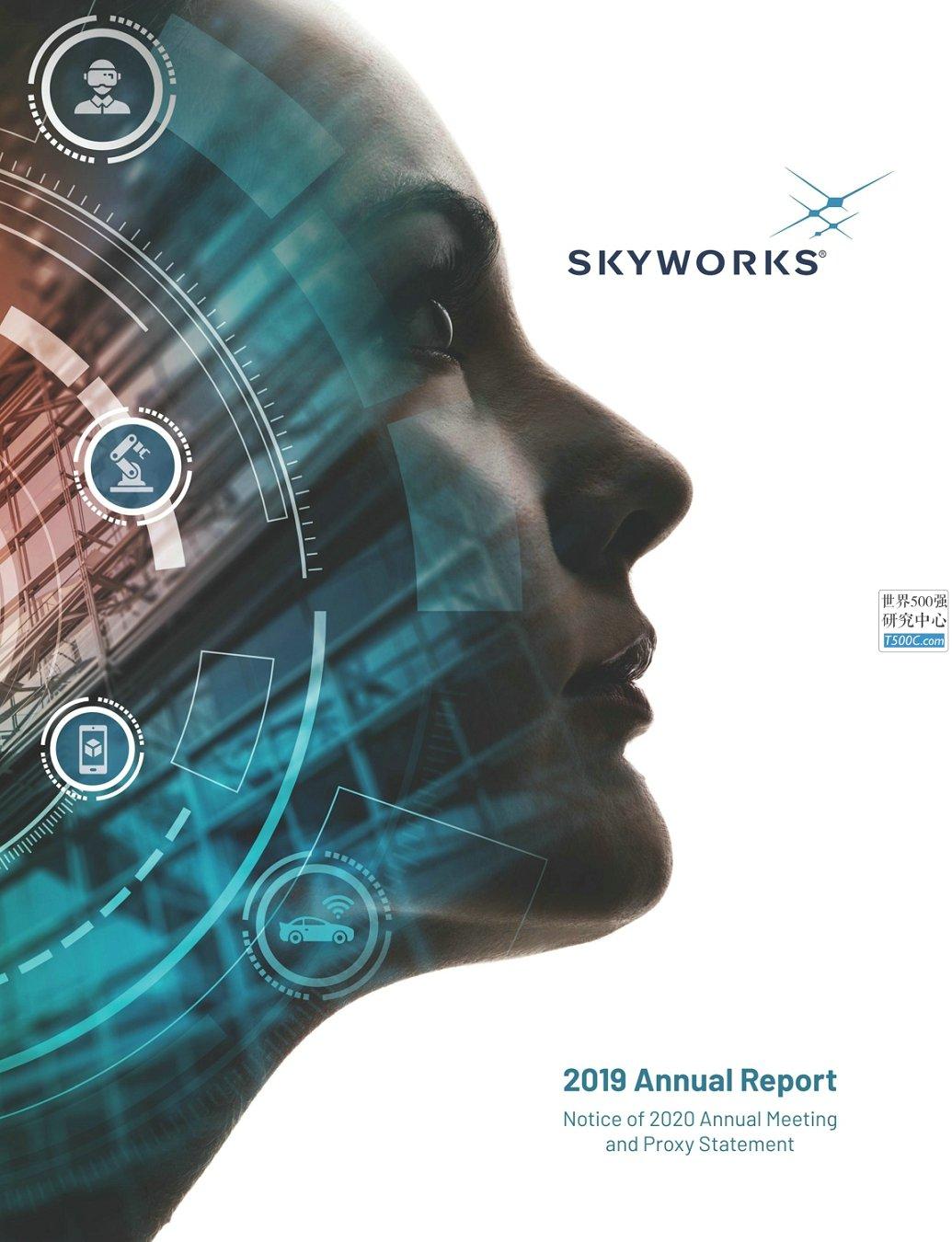 思佳讯Skyworks_年报AnnualReport_2019_T500C.com