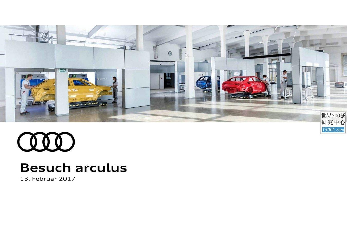 奥迪汽车Audi_PPT样式_2017_T500C.com_arculus.pdf