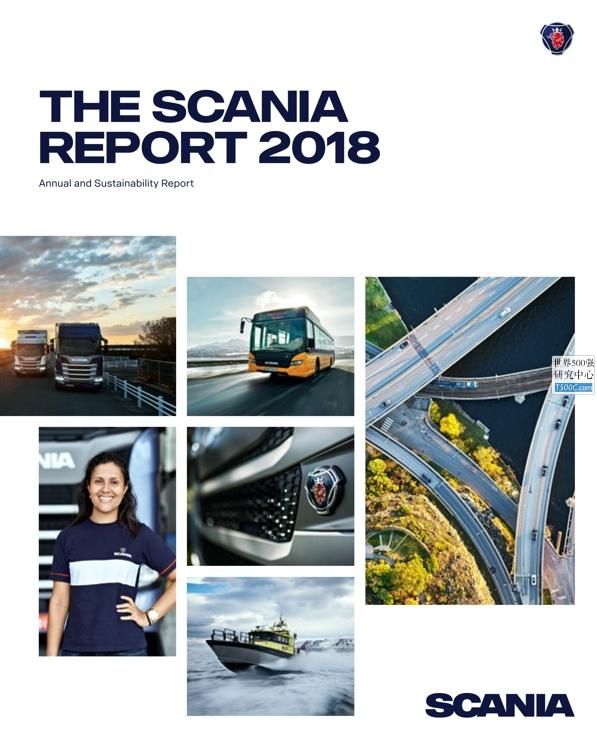 斯堪尼亚Scania_可持续发展报告Sustainability_2018_T500C.com