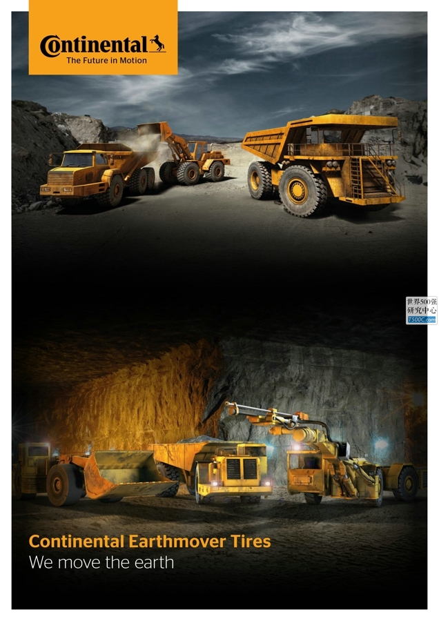 德国大陆集团Continental_产品宣传册Brochure_T500C.com_earthmover tires