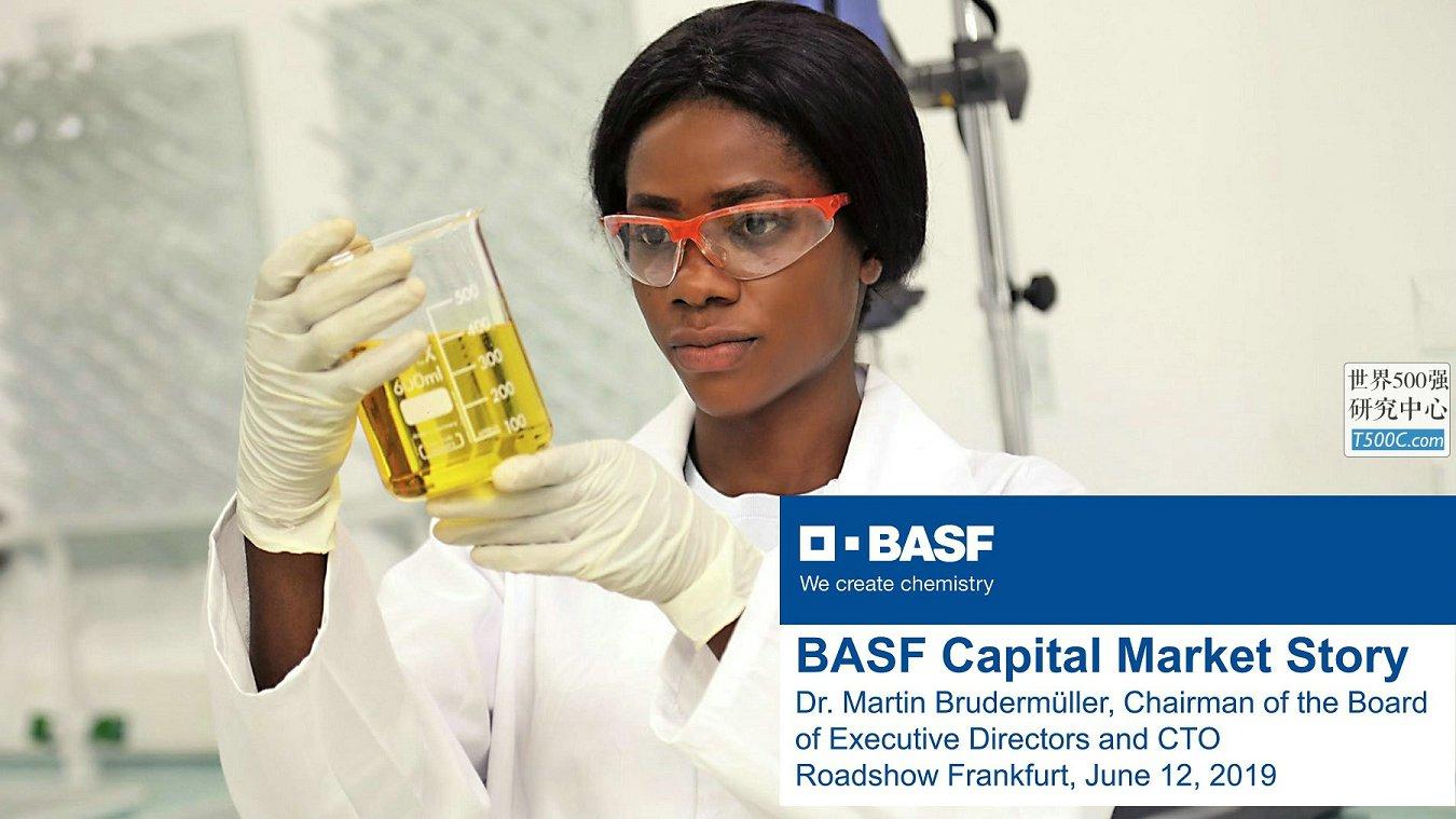 巴斯夫BASF_PPT样式_2019_T500C.com_RS-Frankfurt.pdf