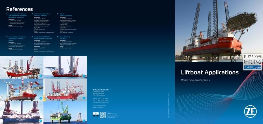 采埃孚技术ZFFriedrichshafen_产品宣传册Brochure_T500C.com_Liftboat Asia Brochure 2018