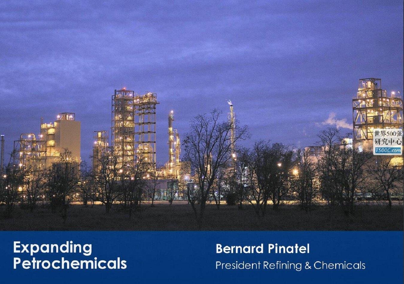 道达尔石油Total_PPT样式_2018_T500C.com_expanding petrochemicals.pdf