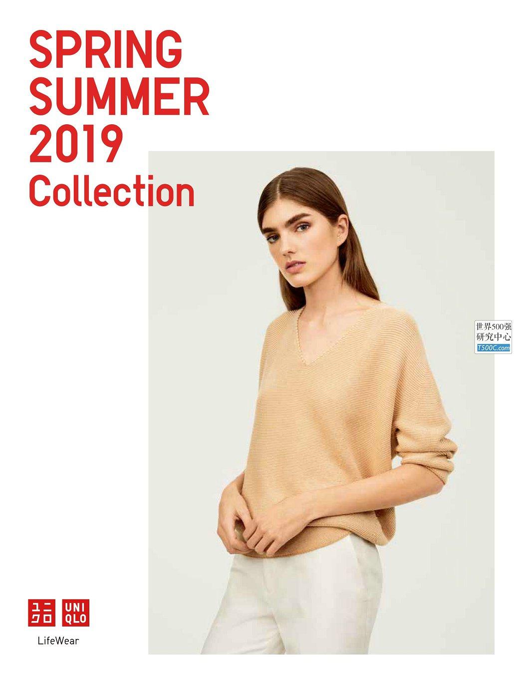迅销集团FastRetailing_产品宣传册Brochure_T500C.com_2019 lifewear katalog.pdf