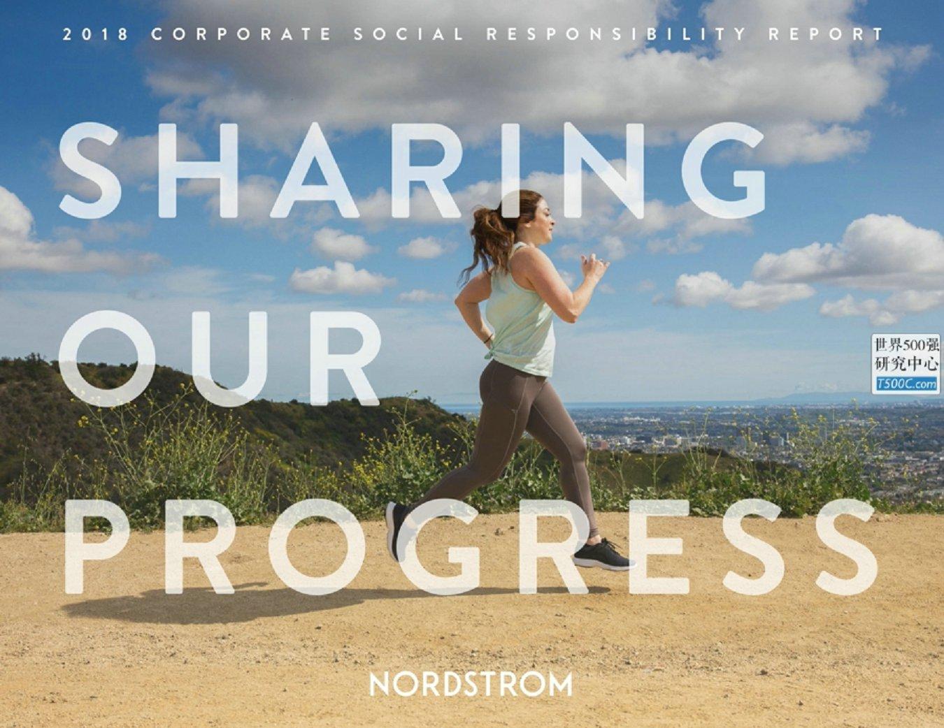 诺德斯特龙Nordstrom_社会责任报告CSR_2018_T500C.com