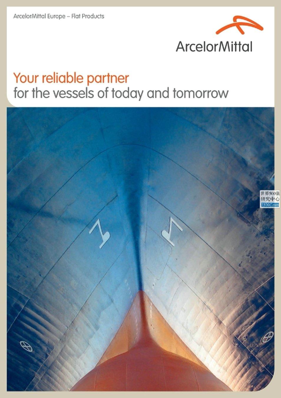 安赛乐米塔尔ArcelorMittal_产品宣传册Brochure_T500C.com_Ship building brochure.pdf