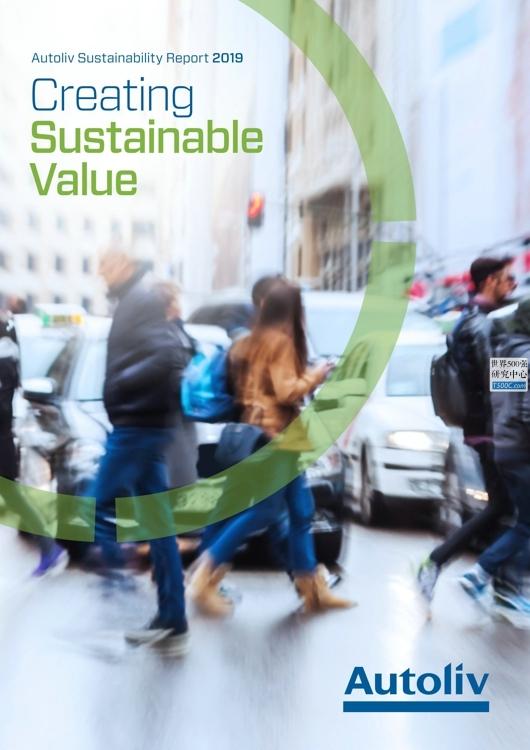 奥托立夫Autoliv_可持续发展报告Sustainability_2019_T500C.com