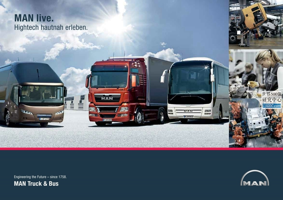 曼恩汽车MAN_产品宣传册Brochure_T500C.com_truck and bus 2019