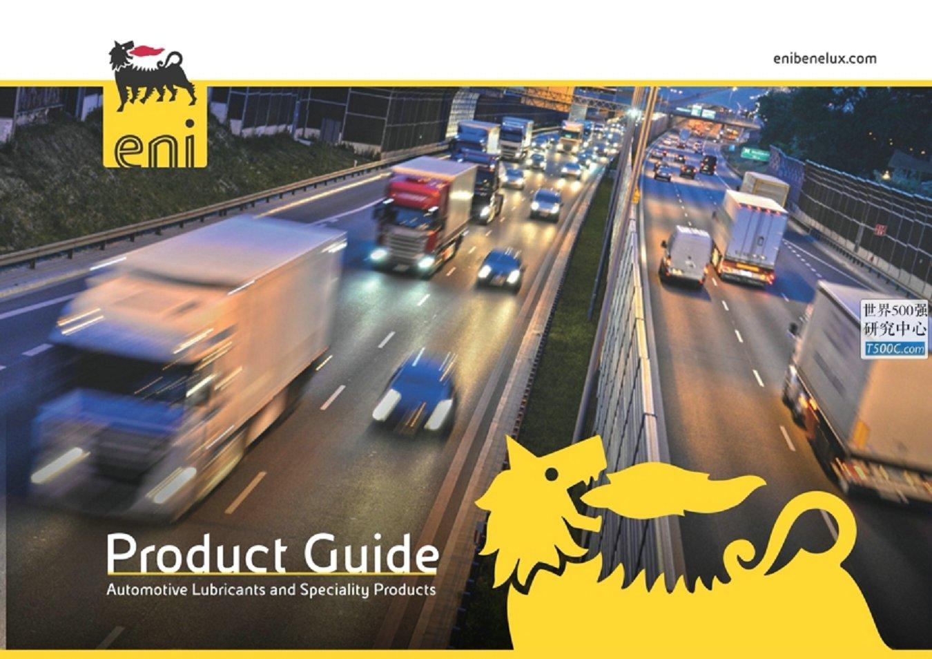 埃尼石油Eni_产品宣传册Brochure_T500C.com_product guide.pdf