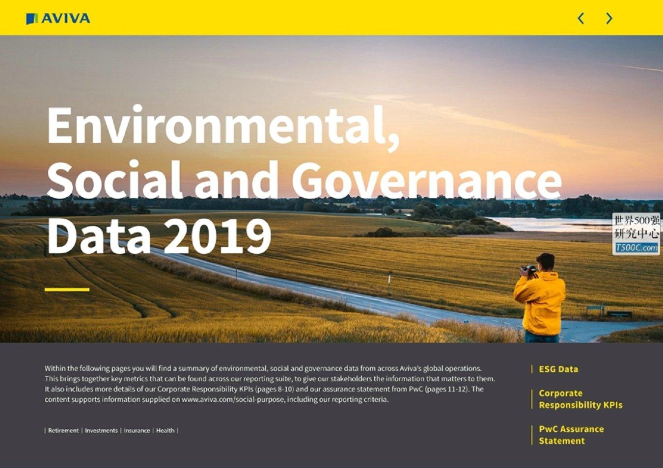 英杰华保险Aviva_环境社会管治报告ESG_2019_T500C.com
