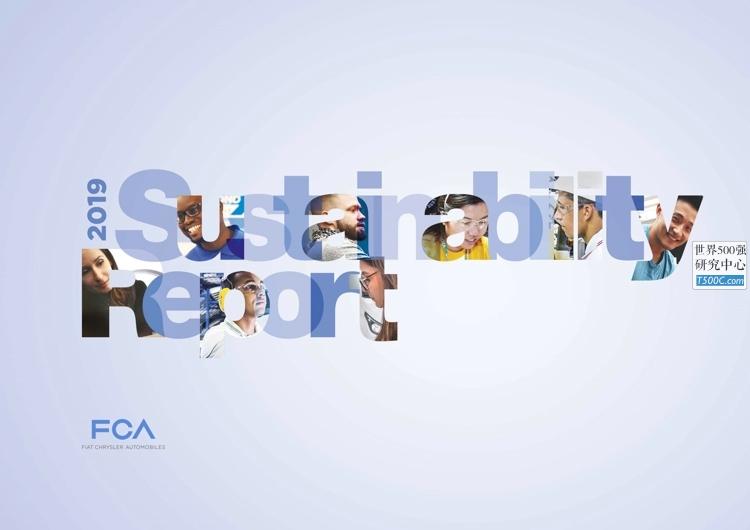 菲亚特克莱斯勒FCA_可持续发展报告Sustainability_2019_T500C.com